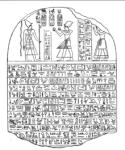 SETH in ägyptischem Text