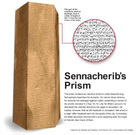 Sennacheribs Prism